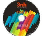 CQCS3色彩品质控制管理系统(软件)